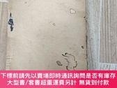二手書博民逛書店趙孟頫書醉翁亭記罕見拓片本Y244257 趙孟頫 老拓片