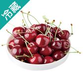 智利櫻桃Jumbo1盒(400g±5%/盒)【愛買冷藏】