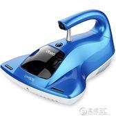 Dibea地貝除螨儀 紫外線除螨蟲吸塵器UV-808 家用床上床鋪除螨機igo     電購3C