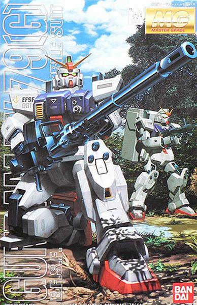 鋼彈模型 MG 1/100 第08MS小隊 GUNDAM RX-79[G] 陸戰型鋼彈 TOYeGO 玩具e哥