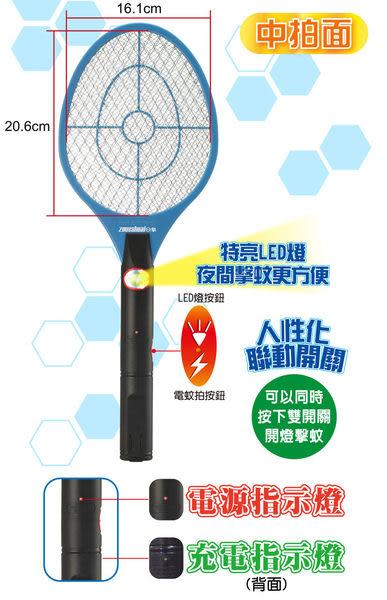 【艾來家電】【刷卡分期零利率+免運費】日象充電式電蚊拍終結者ZOM-1800