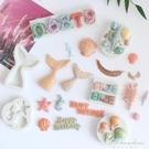 浮雕數字華夫海洋巧克力模具硅膠美人魚尾巴模海螺貝殼模烘焙翻糖 黛尼時尚精品