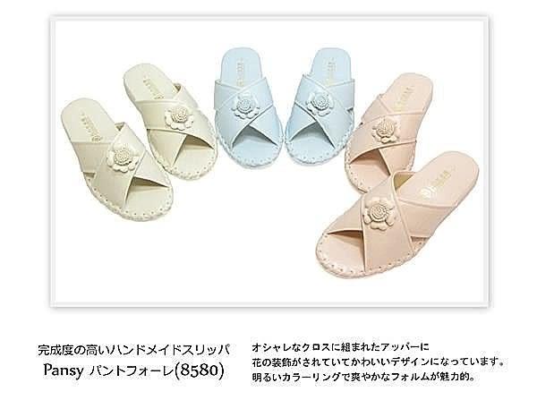 日本 PANSY 淑女手工 向日葵款 室內拖鞋*女生款-8580