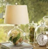 美式創意台燈臥室床頭燈簡約現代歐式浪漫溫馨結婚房暖光床頭櫃燈 全館免運