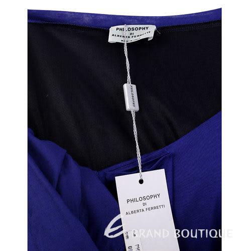 PHILOSOPHY 寳藍色皺褶後綁帶洋裝 0940167-23