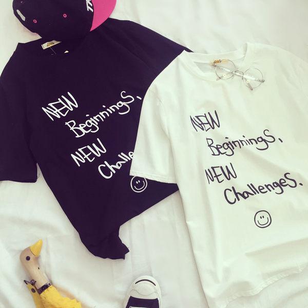 權志龍同款 短袖 微博正能量 字母短袖T恤