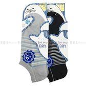 【KP】日本製 襪子 短襪 條紋 網狀 透氣 -2度 兩款 灰 黑 23~25CM DTT10000741