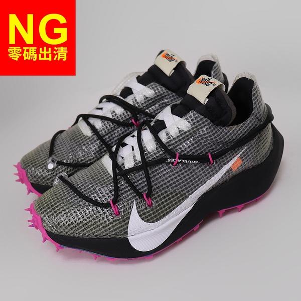 【US6.5-NG出清】Nike x Off-White Vapor Street Athlete in Progress 黑 白 粉紅 女鞋 聯名 鞋釘 少綠色吊牌【ACS】