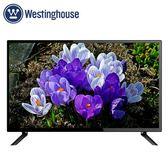 【佳麗寶】(Westinghouse美國西屋)43型4K液晶顯示器 SLED-4315A 含運送