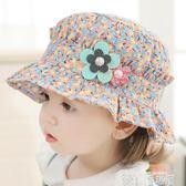 嬰兒帽 女寶寶帽子春秋季公主可愛女孩薄款太陽帽夏天遮陽帽嬰兒漁夫帽男 童趣屋
