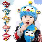 兒童毛線帽 飛機五星造型護耳帽+圍巾兩件組-321寶貝屋