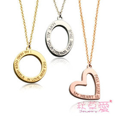 《 SilverFly銀火蟲銀飾 》秋草愛-愛的呢喃系列-純銀刻字項鍊