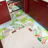 廚房地墊門墊防油防水家用吸水腳墊浴室防滑墊子進門門口臥室地毯 酷斯特數位3C igo