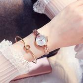 潮流手鍊錶女小巧手錶女學生韓版時尚手錶女簡約防水石英錶     電購3C