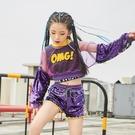 兒童套裝 女童爵士舞服裝舞蹈兒童嘻哈街舞...