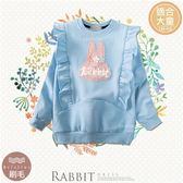 (大童款-女)聖誕-花朵兔荷葉邊造型上衣(厚棉,內刷毛)禦寒保暖(260539)★水娃娃時尚童裝★