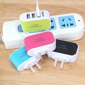 夜光多口充電器智能插座排插多功能3口USB插頭蘋果手機充電頭多孔 智聯