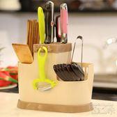 多功能鏤空收納掛式筷籠刀叉筷簍餐具塑料瀝水筒OU1094『科炫3C』
