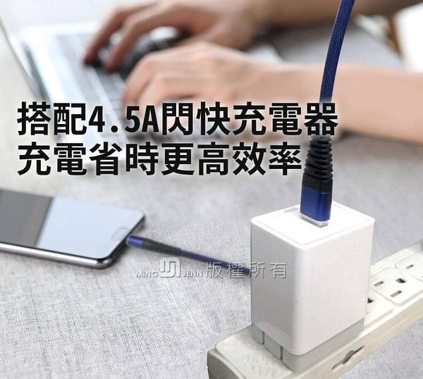 三星Note20/A8(2018)/A8+(2018)/A9(2018)《6A超快充台灣製Type-C支援VOOC閃充快速傳輸充電線快充線》