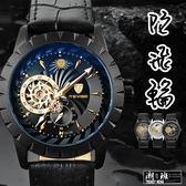 『潮段班』【SB0T810B】TEVISE T810B 全金屬錶盤 日月星辰變換 夜光 防水 陀飛輪機械錶 藍寶石鏡面