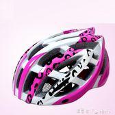 騎行頭盔 山地自行車頭盔 超輕一體成型頭盔安全帽 貓女 「潔思米」