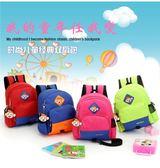 防走失幼兒園兒童書包男女孩大小班1-3-6歲韓版旅行雙肩寶寶背包『潮流世家』