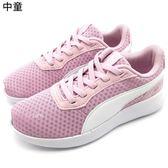 《7+1童鞋》中童  PUMA  Activate Ac  PS  輕量 透氣 鞋帶造型  套入式 運動鞋 8259  粉色