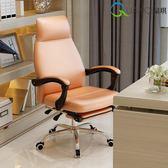 泉琪 電腦椅可躺午休椅家用皮椅轉椅時尚老板椅辦公椅子休閒座椅igo『櫻花小屋』