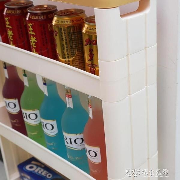收納縫隙行動窄柜置物車冰箱浴室客廳廚房窄縫收納儲物夾縫置物架ATF 探索先鋒