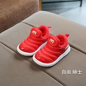 寶寶機能運動鞋軟底輕便毛毛蟲單鞋新品男女嬰兒學步鞋子0-1-3歲(七夕禮物)
