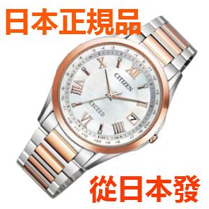 免運費 日本正規貨 CITIZEN  Exceed eco Drive 太陽能無線電鐘 男士手錶 CB1114-61W