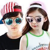 (百貨週年慶)兒童太陽眼鏡 新款可愛蘿莉兒童舒適太陽鏡男童女童墨鏡脂運動個性眼鏡潮
