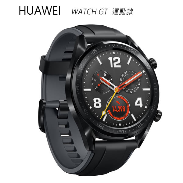 HUAWEI WATCH GT FTN-B19 黑色/曜石黑矽膠錶帶(運動款) 46mm智慧手錶