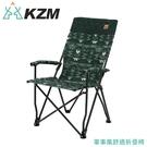 【KAZMI 韓國 KZM 軍事風舒適折疊椅《軍綠》】K20T1C021/露營椅/導演椅/摺疊椅/休閒椅