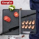 德國香彩家用砧板抗菌防霉切菜板占板廚房和面黏板塑料小號案板大 設計師生活