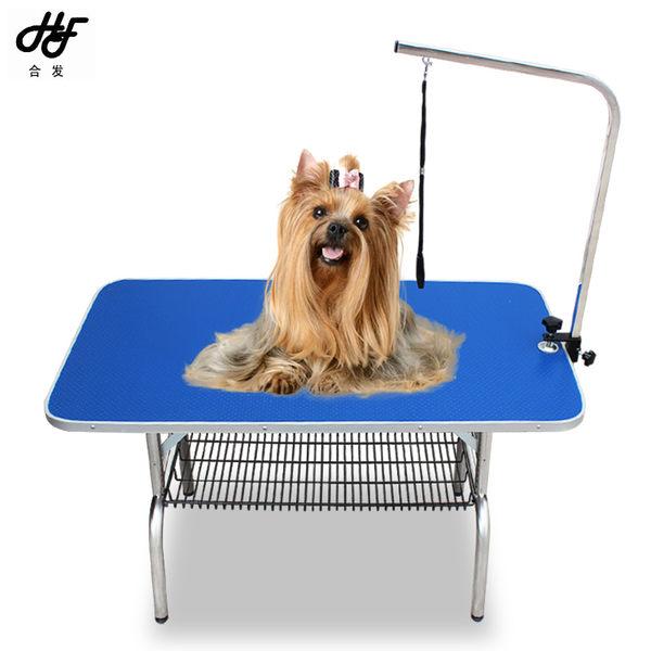 寵物美容台家用貓咪折疊洗澡剪毛修毛桌便攜手術台小號狗狗美容桌 igo卡洛琳