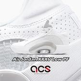 Nike 籃球鞋 Air Jordan XXXV Low PF 白 銀 喬丹 35 男鞋 低筒 AJ35 【ACS】 CW2459-100