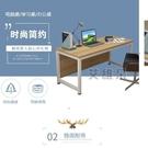 電腦桌  電腦桌台式家用辦公桌簡約現代職員桌寫字桌簡易書桌雙人辦公桌 DF  『艾維朵』