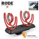 RODE SM3-R 麥克風防震架 SM3 R / 台灣公司貨 SM3R Camera Shoe Shockmount 相機攝影機熱靴防震架