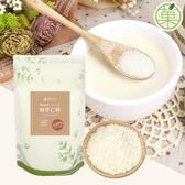 純杏仁粉 無糖100%純天然  袋裝補充包【菓青市集】