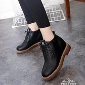 馬丁靴 女鞋新款厚底粗跟短靴女英倫風復古繫帶馬丁靴女靴 早秋低價促銷