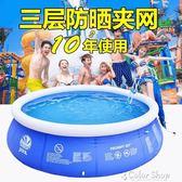 游泳池兒童嬰兒游泳池家用充氣加厚成人超大號私人大型小孩水上樂園水池    color shopigo