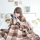 懶人袖毯-【英倫菱格咖】 時尚加厚懶人袖...