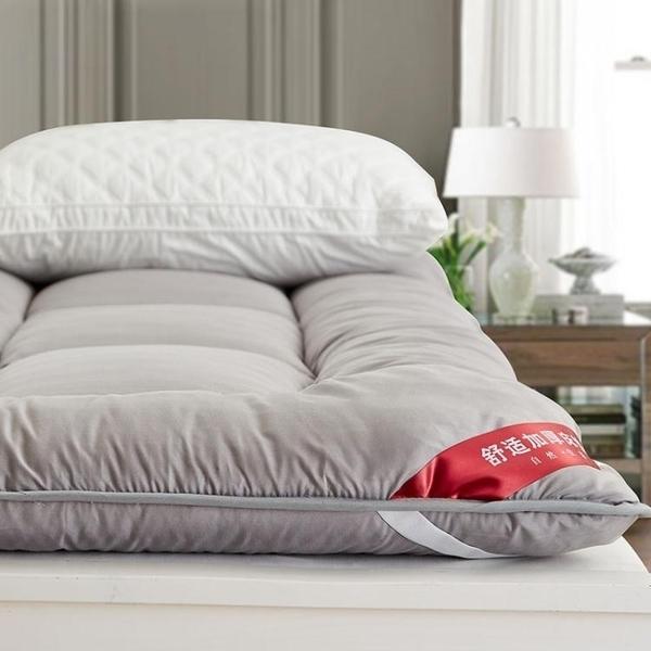 床墊   加厚床墊床褥子1.5m1.8m米可摺疊榻榻米雙人單人學生宿舍墊被ATF 三角衣櫃