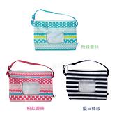 EDISON × BITATTO 聯名濕紙巾 2Way收納包/濕巾/攜帶包-粉紅蕾絲/粉綠蕾絲/藍白條紋
