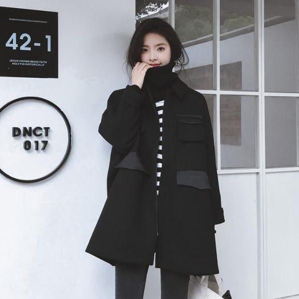 毛呢外套 韓版 Chic中長款寬鬆大衣 花漾小姐【預購】