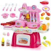過家家玩具女孩北美廚房套裝小嬰兒童煮做飯寶寶仿真推車餐鍋具男中秋烤肉鉅惠WY