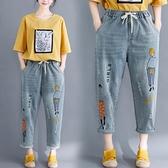 中大尺碼 2020新款夏裝褲子女胖mm文藝大碼減齡繡花九分牛仔褲顯瘦哈倫褲潮