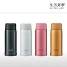象印【SM-NA36】保溫瓶 不鏽鋼 真空保溫杯 可分解杯蓋 旋蓋式