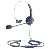 客服耳機FOR600話務員呼叫中心客服電銷辦公電話頭戴式耳機耳麥【快速出貨八折搶購】
